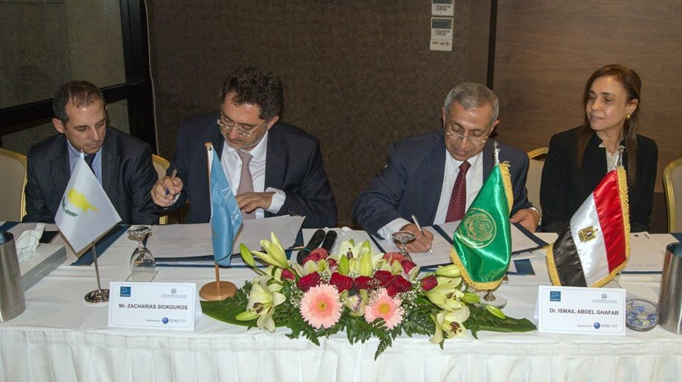 MoU signed between MARINEM & AASTMT